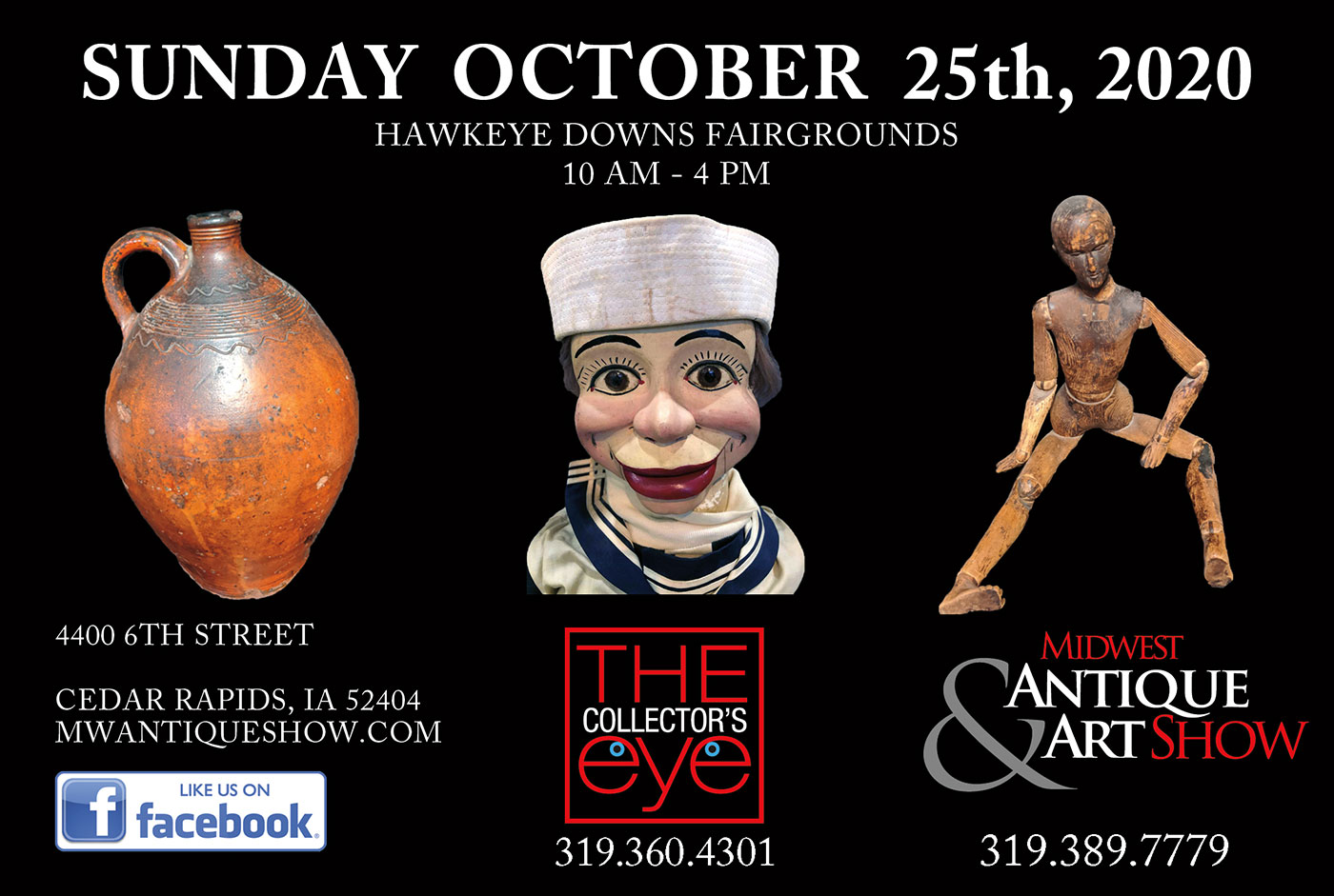 Midwest Antique Show - Cedar Rapids, IA